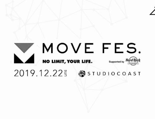 MOVE.FES 2019  [BORDERLESS FASHION SHOW]